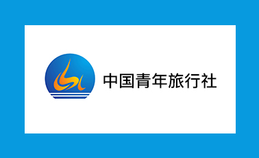 中国青年旅社